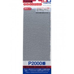 Finishing abrasives P2000